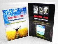 Наша книга