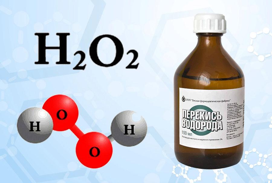 Лечение рака перекисью водорода и пищевой содой — myLor