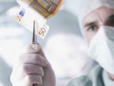 Медпомощь для больных с инфарктом миокарда будет полностью бесплатной, – замминистра Линчевский - Цензор.НЕТ 9052