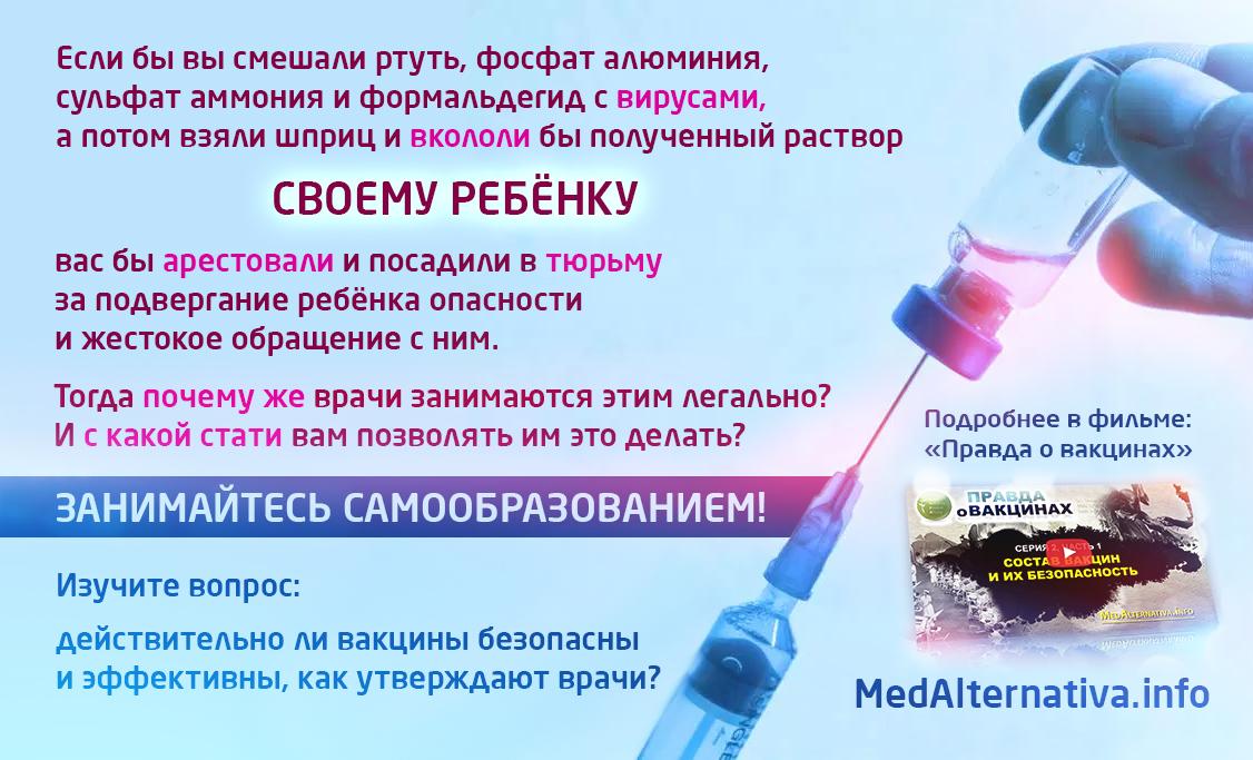 В Запорожской области отмечается резкий рост уровня заболеваемости корью: уже зарегистрированы 93 случая, - Минздрав - Цензор.НЕТ 3616