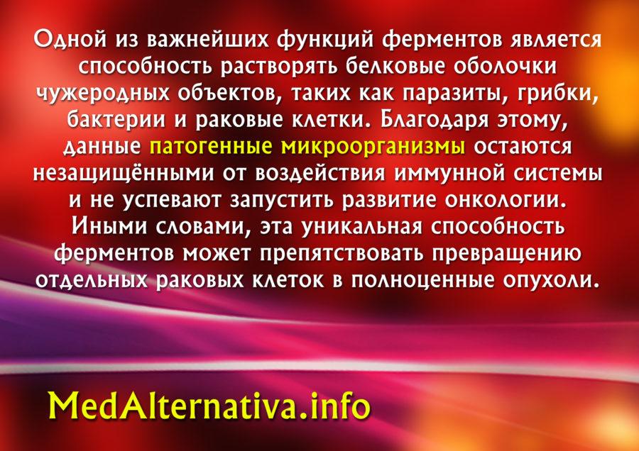 В Украине впервые на 100% будут обеспечены лечением больные раком крови, - МОЗ - Цензор.НЕТ 786