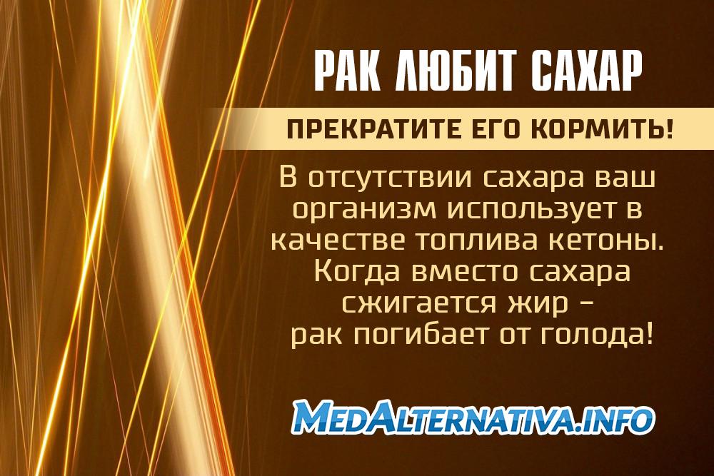 В Украине впервые на 100% будут обеспечены лечением больные раком крови, - МОЗ - Цензор.НЕТ 8291