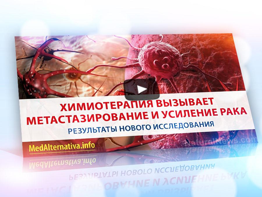 Метастазы в лимфоузлах лечение эндолимфатической химиотерапией