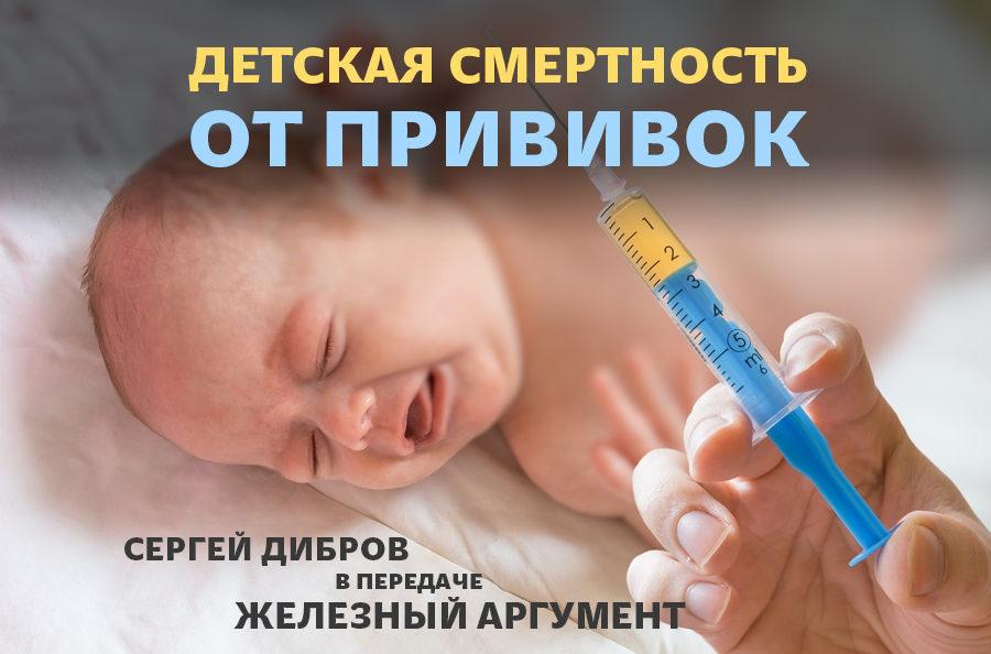 За неделю в Украине почти 400 детей заболели корью, - Минздрав - Цензор.НЕТ 9039